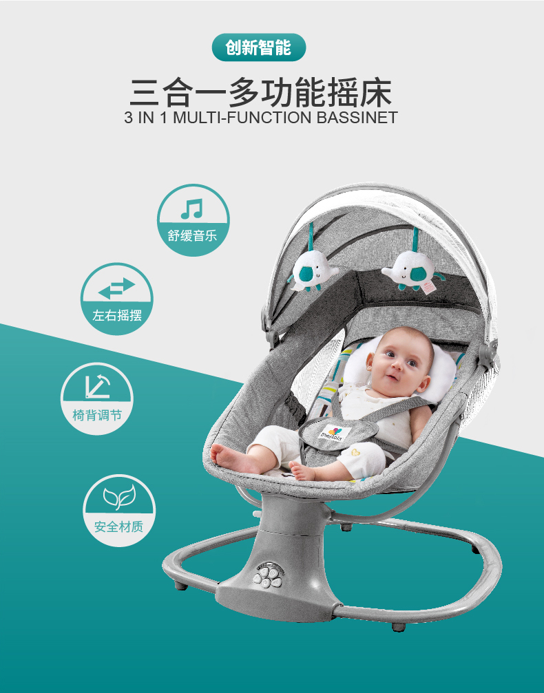 H48aadd8ab1464e22b9ab9487261416cff Baby Electric Rocking Chair To Appease Smart Cradle To baby Sleeping Artifact Electric baby Rocking bed Swing