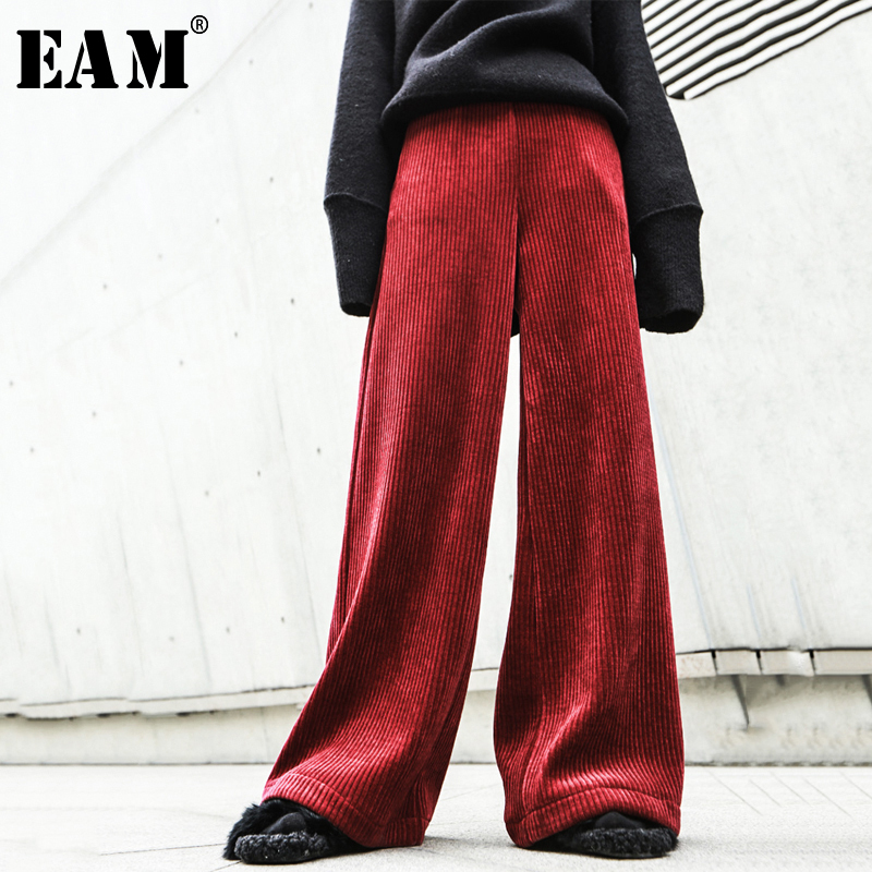 [EAM] High Elastic Waist Black Pleated Long Wide Leg Trousers New Loose Fit Pants Women Fashion Tide Spring Autumn 2020 1N336