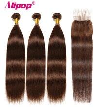 Extensions péruviennes non remy lisses Alipop, cheveux naturels, couleur #4 brun clair, avec Closure, lots de 3