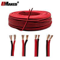 5m 10m 50m 2Pin cable eléctrico de cobre cables LED 22AWG 20AWG 18AWG 16AWG IEC RVB PVC cable de alimentación extensible UL2468