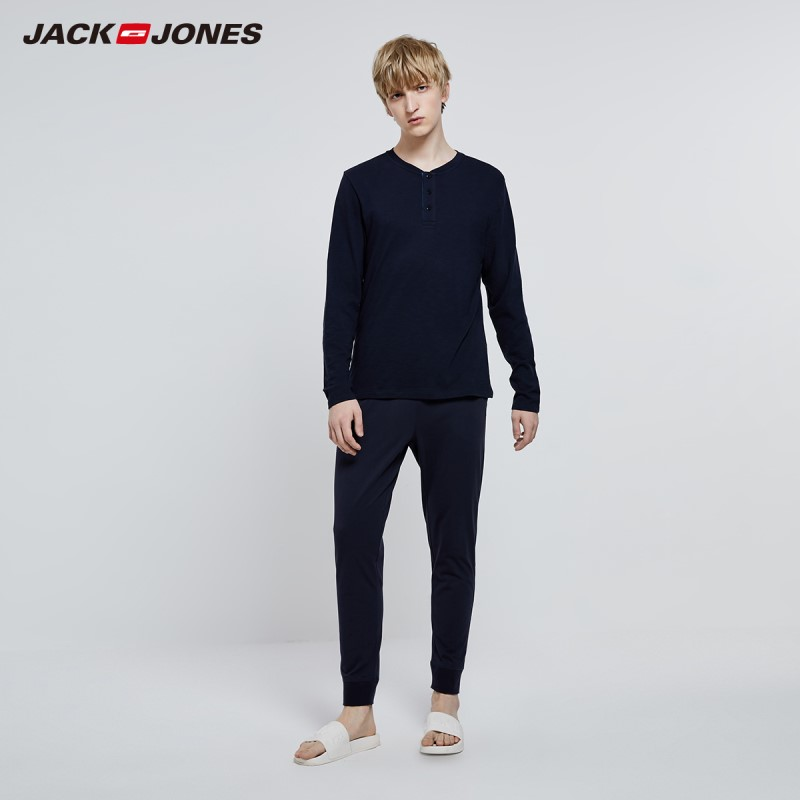JackJones Men's Winter Cotton Homewear Soft Warm Basic Set Pajama Set 2193HG502