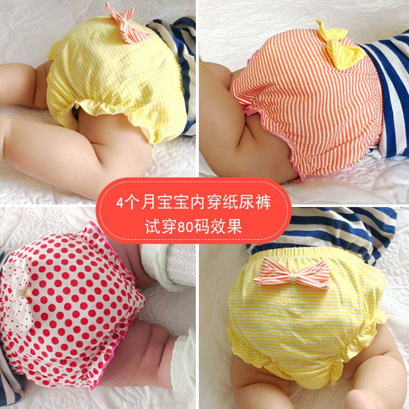 Toddler Baby Girl Cotton Cute Breathable Soft Dot Print Underwear Panties Briefs With Bowknot Reusable Pants Panties Nappy 0-4Y
