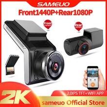 Sameuo U2000 видеорегистратор спереди и сзади WI-FI 1080p камера с двумя объективами Автомобильный видеорегистратор 2k видеомагнитофон Авто Ночное ви...