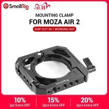 Smallrig braçadeira de montagem para moza ar 2 equipamento de câmera dupla pode anexar com o punho da otan evf montagem ou microfone duy opções bss2328