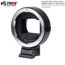 VILTROX EF NEX IV Auto โฟกัสเลนส์สำหรับ Canon EOS EF EF S เลนส์สำหรับ SONY E NEX Full กรอบ A9 AII7 A7RII A7SII A6500 A6300