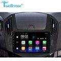 Автомагнитола 2DIN с сенсорным экраном на Android 2.5D для Chevrolet Cruze 2012-2015, автомобильный мультимедийный видеоплеер с GPS-навигацией, без DVD