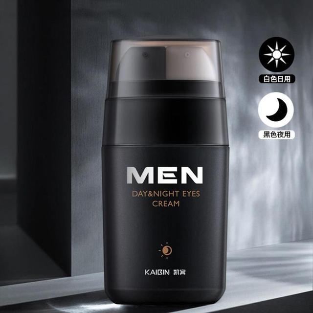 1PC Men Moisturizing Firming Anti Wrinkle Eye Cream Bags Serum Dark Circles Remover Fine Line Eye Cream 1