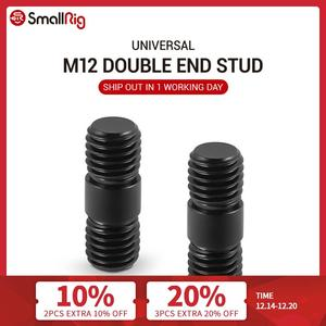 Image 1 - SmallRig Rod Connector with M12*1.75H7 Thread for Smallrig 15mm Aluminum Alloy Rods (Pack of 2)    900