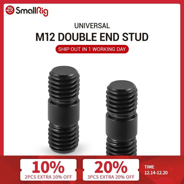 SmallRig Rod Connector with M12*1.75H7 Thread for Smallrig 15mm Aluminum Alloy Rods (Pack of 2)    900