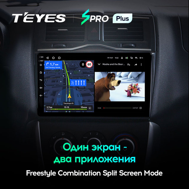 TEYES SPRO Plus Штатная магнитола For Лада ВАЗ Гранта Кросс For LADA Granta Cross 2018 - 2019 Android 10, до 8-ЯДЕР, до 4 + 64ГБ 32EQ + DSP 2DIN автомагнитола 2 DIN DVD GPS мультимедиа автомобиля головное устройство 5