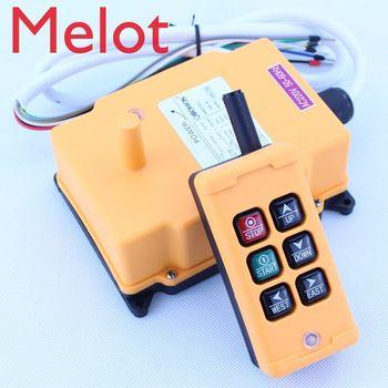 HS-6   Hoist crane remote control wireless radio Uting remote control 380VAC 220VAC 36VAC  12VDC-24VDC