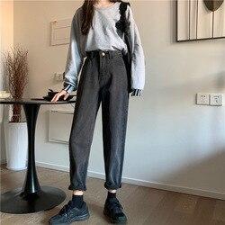 Primavera/verão 2020 9 pontos reta jeans tamanho das mulheres hong kong estilo cintura alta magro gordura mm solto coringa torre calças