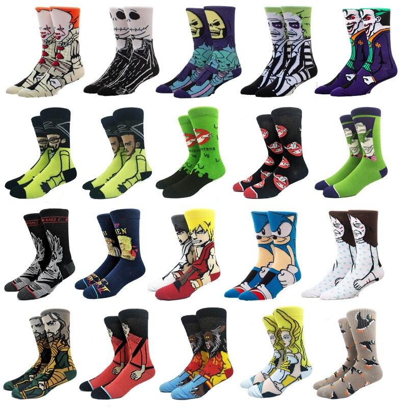Radio Custom Socks Creative Socks for Men//Women Casual Cartoon Socks