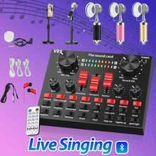 V8S Microphone Audio Mixer bluetooth Sound Card Stand Live Broadcast Headset Karaoke KTV DJ DSP Phone Computer USB 3.5mm Bottle