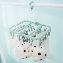 Adult Windproof Plastic Folding Clothes Hanger Multi Clip ChildrenS Socks Wholesale Home Hangers