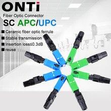 ONTi 200pcs SC UPC 단일 모드 광섬유 고속 커넥터 SC APC FTTH SC 빠른 커넥터 SC 어댑터 필드 어셈블리
