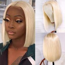 Peluca de Bob corto sintética con cierre frontal para mujeres negras, pelo liso de 4x4, color rubio 613, de 10 a 14 pulgadas, para uso diario