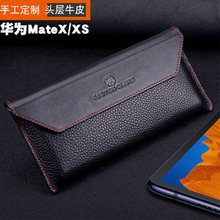 Fashion Handmade Phone Case Genuine Leather Flip Bag Cover forHuawei Mate X Magnetic Protective Skin forHuawei Mate XS MateXS