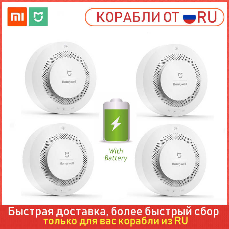 Ships From RU! Mijia Honeywell Fire Alarm Detector Photoelectric Smoke Sensor Remote Control With Xiaomi Ecosystem Mihome APP