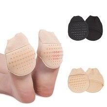 Plantillas para tacones altos de silicona para mujer, almohadillas para antepié, calcetines de antepié transpirables, antideslizantes, Media yarda, 1 par