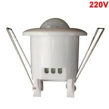 Мини 12 В 220 В Led pir датчик движения переключатель 140/360 градусов Регулируемая безопасность Потолочный PIR инфракрасный датчик движения тела переключатель