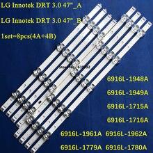 Faixa de LED leds Para LG 47 9