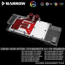 Курган BS-ASS2080T-PA2, полный охват видеокарты блок водяного охлаждения, для ASUS STRIX RTX2080Ti O11G/A11G, RTX2080/2080 S/2070 S