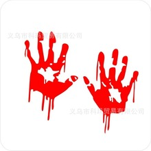 Reflective Sticker Blood Handprint Car Palm Print Halloween Horror Styling Accessories Stickers and Decals