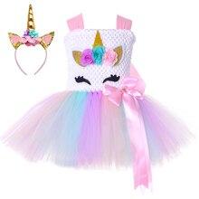 Pastel Flower Girls Unicorn Tutu Dress Princess Girl Masquerade Birthday Party Dress Children Kids Purim Halloween Costume 1 14Y