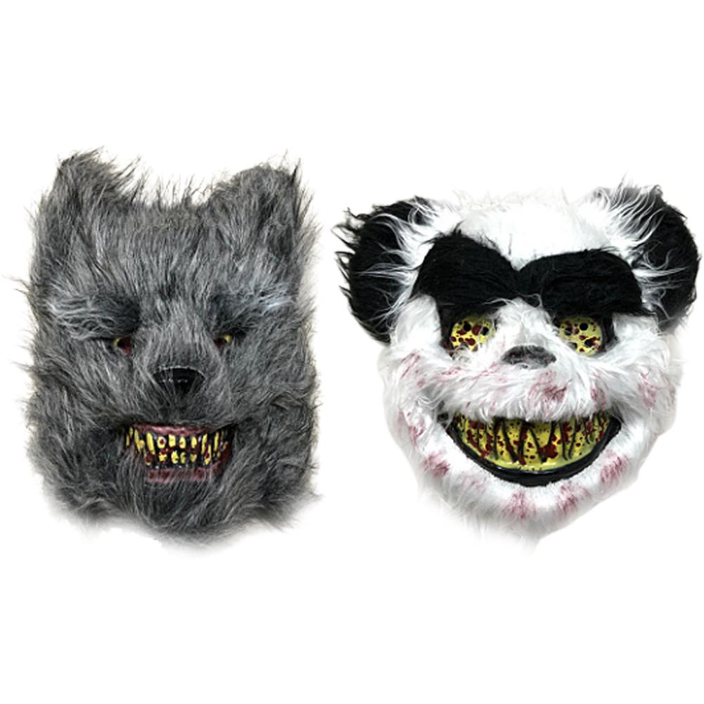 Latex Furry Scary Panda Mask Horror Adult Costume Accessory Halloween Party