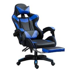 Мягкий кожаный игровой стул высокое качество лежащее кресло для компьютера эргономичный офисный стул для гостиной кафе домашняя мебель