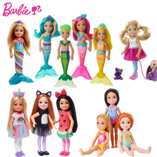 Barbie Club Chelsea Dress-Up Doll Costume with Accessories 6-Inch Brunette Girl Princess Toy Children's Day Birthday Gift GHV69