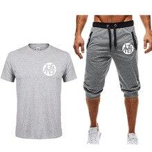 Лето 2020 мужчины t-рубашки+шорты свободного покроя t-рубашки устанавливает мода Дракон мяч Гоку печати спортивные брюки фитнес с коротким бегуном мужской одежды