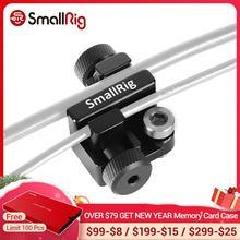 Smallrigユニバーサルケーブルクランプ直径から2 7ミリメートル厚さ & サポート2ケーブルのさまざまな厚さを同時にBSC2333