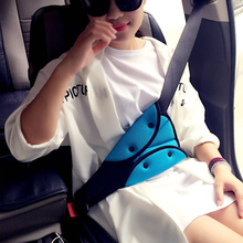 universal Car Adjuster Safety Belt Adjust Device Triangle Baby Child Protection Protector accessories