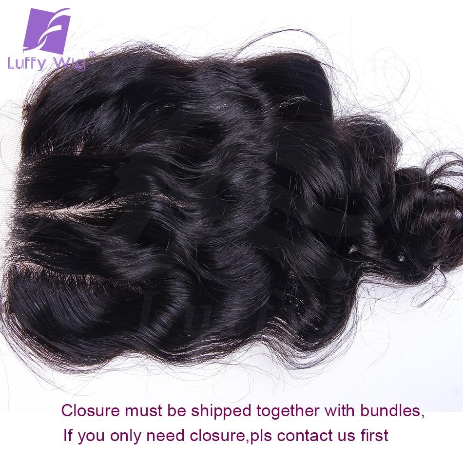 Bouncy Curly  Bundles 3pcs With Closure   Funmi  Bundles  s Luffy 2
