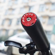Elementy rowerowe końcówki rowerowe elementy rowerowe przenośny stop aluminium wodoodporny dla górska droga rower składany części tanie tanio CN (pochodzenie) Ze stopu aluminium ze stopu aluminium 12 cm 2 2cm Aluminum Alloy for MTB Road aluminum alloy (plug) + engineering plastics (expandable body)