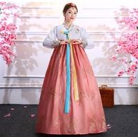 Korean Hanbok Dress Female Korean Traditional Folk Stage Dance Costume Korean Palace Dance Wedding Dress Multicolor SL1529