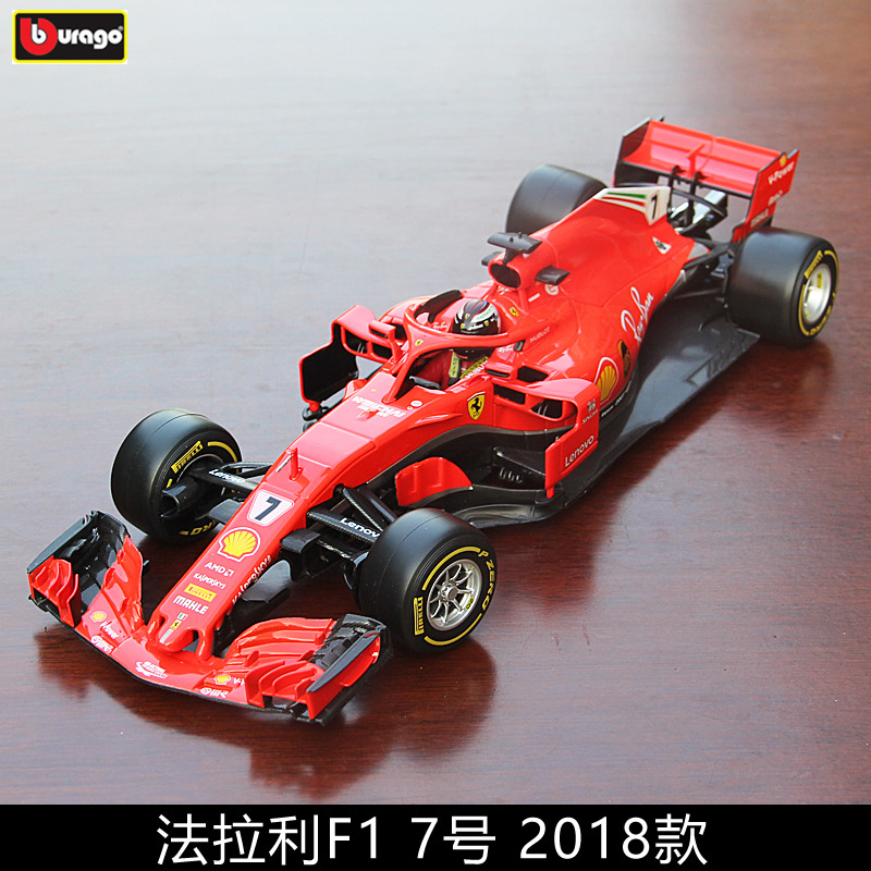 Burago 1:18 Ferrari <font><b>2018</b></font> SF71-7 Alloy <font><b>F1</b></font> car model die-casting model car simulation car decoration collection gift toy image