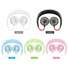 цены на Hands-free Neck Band Hands-Free Hanging USB Rechargeable Dual Fan Mini Air Cooler Summer Portable  в интернет-магазинах