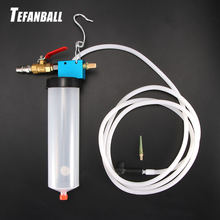 Автомобильный инструмент для замены тормозной жидкости сцепление
