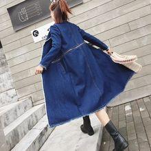 Coats Jacket Windbreaker Zipper Autumn Long Winter Women's Denim Jeans Stitching Wool-Edge