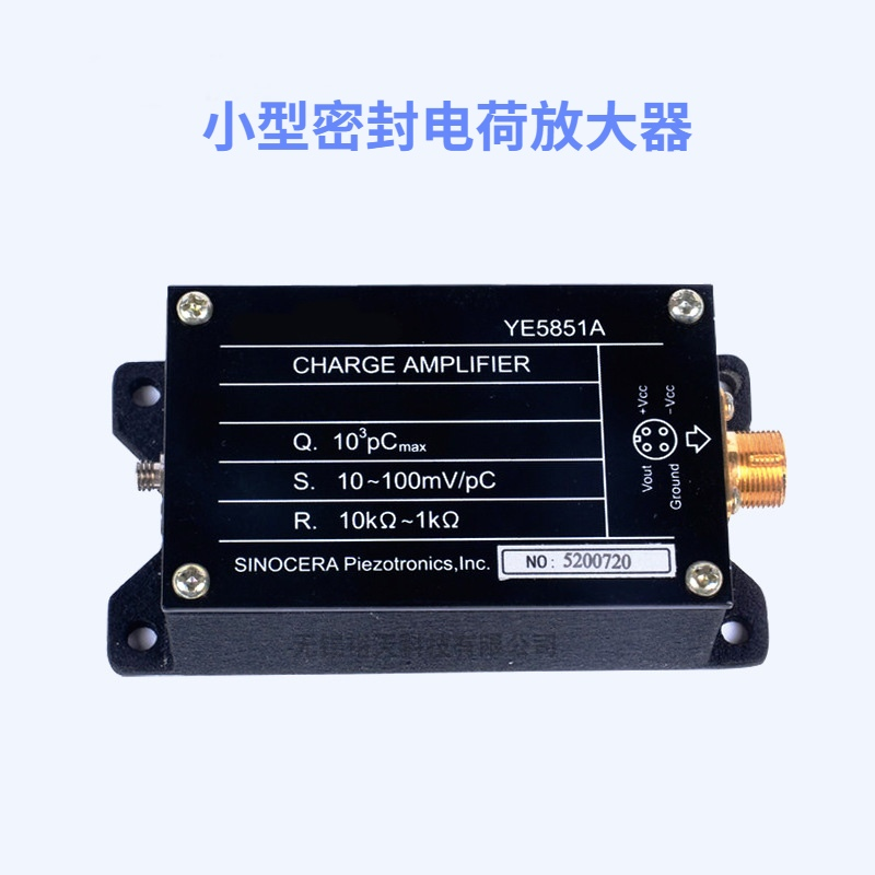 YE5851A Small Charge Amplifier Accelerometer Force Sensor