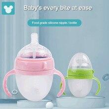 250ML baby silicone bottle newborn feeding water bottle milk