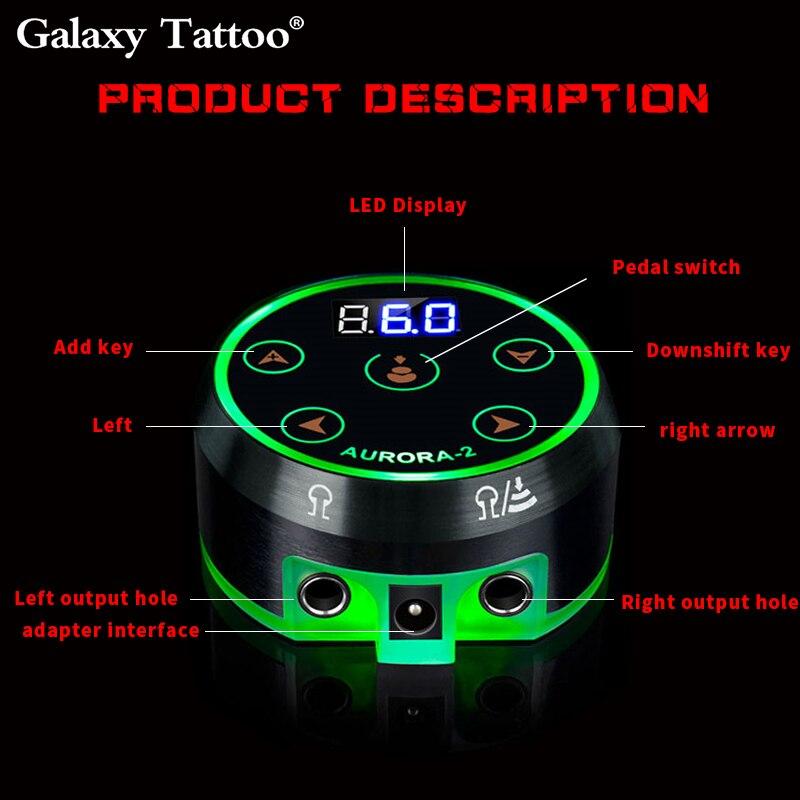 Aurora-2 Tattoo Power Supply Black Silver Upgrade Digital LCD Touch Display For Tattoo Machine