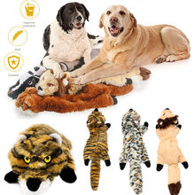Собака Жевательная пищащая свистящая животная плюшевая игрушка