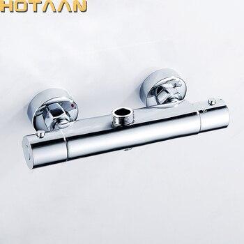 Chrome Plated Copper Bathroom Thermostatic Mixer Valve Shower Faucet Inelligent Bathtub Mixer valvola termostatica