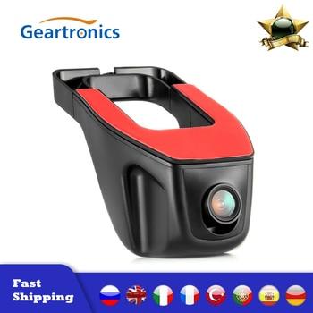 Car DVR Dash Cam Mini USB Car DVR Camera Driving Recorder Full HD Digital Registrar Video Auto Recorder DVR Camera Dashcam
