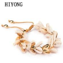 HIYONG Boho Puka Shell Bracelet Wax Rope Friendship 2019 Christmas Gifts for Women Tibetan Jewelry Natural Gold