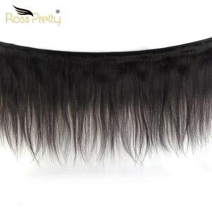 Image 4 - רוס די ישר שיער חבילות ברזילאי שיער Weave חבילות 8 30 Inch רמי שיער טבעי חבילות הארכת שיער